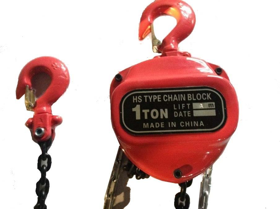 HSC Chain Block 02